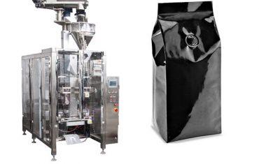 250g balení kávového prášku