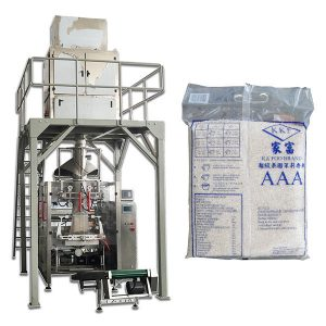 Plně automatizovaný granulovaný částicový potravinový balicí stroj na rýže Cena